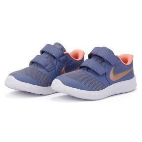 Nike – Nike Star Runner 2 (Tdv) AT1803-417 – 00388